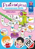 Phonological Awareness Skills – Unit 3 - Alliteration
