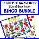 Phonological and Phonemic Awareness Sound Substitution Bingo Bundle!