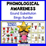 Phonological Awareness Sound Substitution Bingo Bundle!