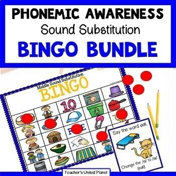 Phonological Awareness Sound Substitution Bingo Bundle!