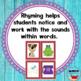 Rhyming-Phonological Awareness-Rhyming Cards