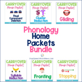 Phonology Home Packets Bundle
