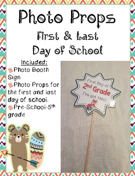 Photo Prop First and Last Day of School Tribal