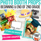 2nd Grade Photo Booth Props for Back 2 School, Open House Activity, End of Year
