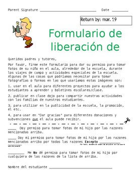 Photo Release Form - English AND Spanish