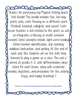 Physical Activity Sports Unit Bundle