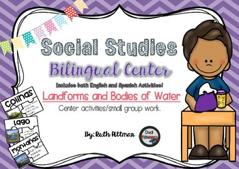 Physical Characteristics Bilingual Center