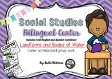 Physical Characteristics Bilingual Center