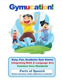 Physical Education Common Core – Spelling Parts of Speech Bundle – Gymucation!