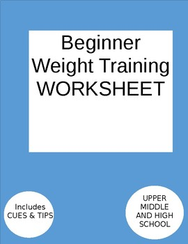 Physical Education Common Core Weight Room Worksheet
