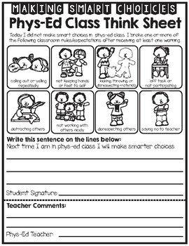 Physical Education / Phys-Ed / Gym Student Reflection - Behavior - Think Sheet
