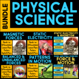 Physical Science 5E Unit Plans AND Science Stations BUNDLE for Third Grade