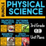 Physical Science 5E Unit Plans BUNDLE for Third Grade