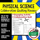 Physical Science Collaborative Quilt, Classroom Display, C