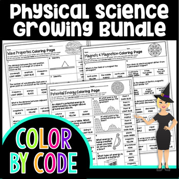 Physical Science Coloring Page Growing Bundle
