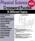 Physical Science Crossword Puzzles Bundle: Energy, Matter, Scientific Method etc