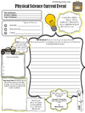 Current Event Worksheet - Physical Science