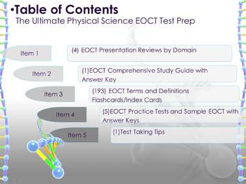 Physical Science EOCT Ultimate Test Prep {Bundle}