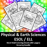 Physical Science ESOL / ELL 90+ Word Wall Coloring Sheets, Chemistry, Physics