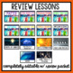 Physical Science End of the Year Review Bundle