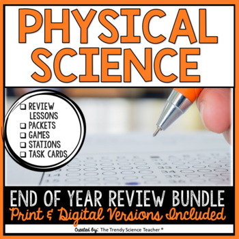 Physical Science End of Course Review Bundle