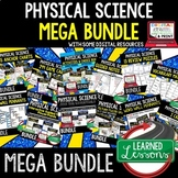 Physical Science MEGA BUNDLE (Physical Science Curriculum Bundle)