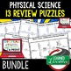 Physical Science Matter Puzzles & Vocabulary Matching
