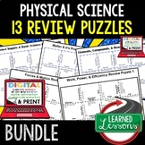 Physical Science Review Puzzles BUNDLE, Digital Interactive Notebook, Google