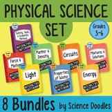 Physical Science Doodle SET of 8 BUNDLES *INB BEST SELLER* Easy to Use Notes