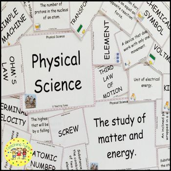 Physical Science Vocabulary Cards