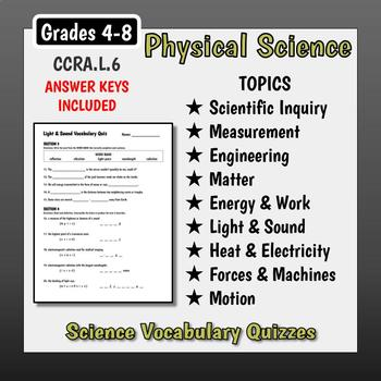 Physical Science Vocabulary Quiz Bundle