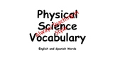 Physical Science Vocabulary Words English and Spanish Words