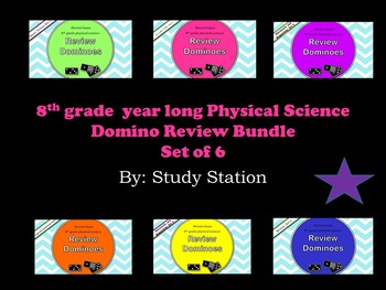 Physical Science domino study games bundle