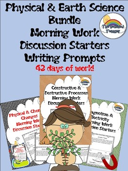 Physical and Earth Science Morning Work Discussion Writing Prompts Bundle
