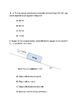 Physics 20 - Dynamics Unit Test