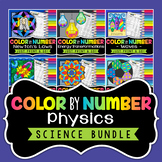Physics - Science Color by Number Bundle (Save 30%)