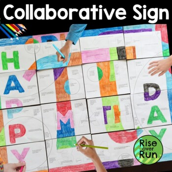 Pi Day Collaborative Poster Activity