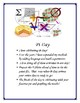Pi Day Lapbook