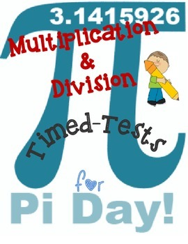 Pi Day Multiplication and Division Worksheets