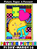 "Pi Day Activity: ""Pattern Pictures"" Pi Day Banner"