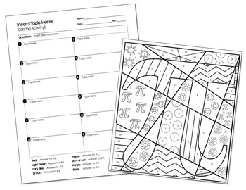 Coloring Activity Template: Pi Symbol (Personal Use Only)