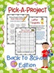 Holiday Pick-A-Project BUNDLE - 23 Holiday-Themed Choice Menus & Projects!
