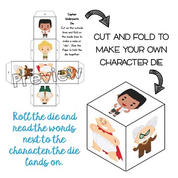Pick and Read OR Roll and Read:  Captain Underpants - 220 Dolch Sight Words