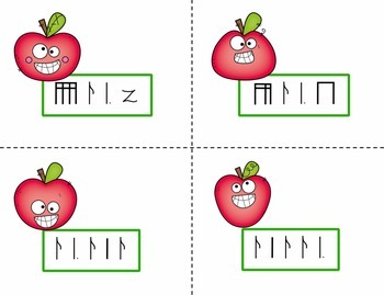 Pick the Apple Rhythm Practice Game {Ti Tam}