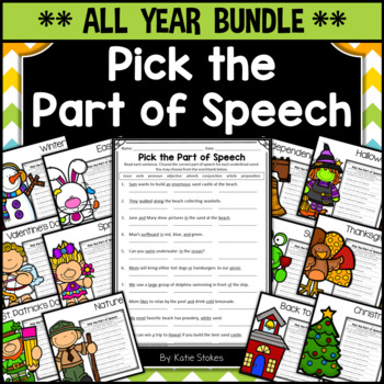 Pick the Part of Speech - ALL YEAR Bundle