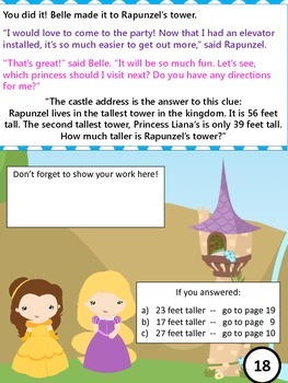 Pick your Path - A Princess Party Adventure - 1st and  2nd Grade