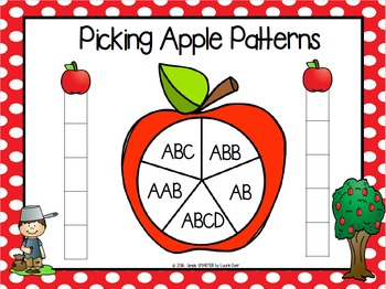 Picking Apple Patterns:  NO PREP Johnny Appleseed Race to the Top Game