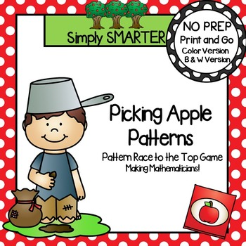Picking Apple Patterns:  NO PREP Johnny Appleseed Race to