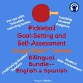 Pickleball Goal-Setting and Self-Assessment Bilingual Bundle for Google Slides™