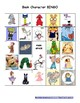 Picture Book Character Bingo Game